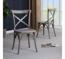 Lexa Dining Chair, Gray***CLOSEOUT***/1090001-G