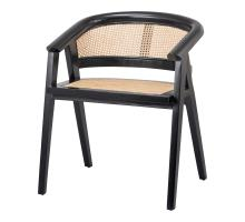 Seine Rattan Dining Chair, Black/ Natural *NEW*/4900020