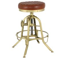Reid Leather Industrial Backless Vintage Stool Gold Legs, Ale Brown *NEW*/1290010