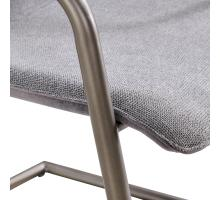 Indy Fabric Side Chair Silver Frame, Sage Gray/Velvet Gray *NEW*/1060016-4225